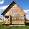 купить дом в Чехове Сенино