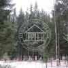 Лесные участки по Симферопольскому шоссе Сафоново
