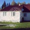 Купить дом в Чеховском районе Богдановка
