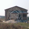 Строительство домов в деревне Покров